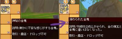 ((´д`))→(・∀・)シャキーン