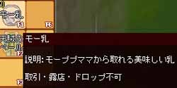 おいしいのかな(・∀・)