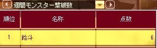 なんという!(・∀・)