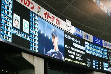 200809251.jpg