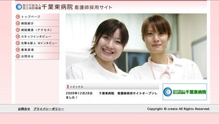 chibahigashi.jpg