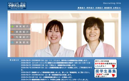 nakanokyouritsu.jpg