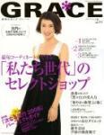 sub_cover200802.jpg