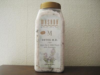 Masada Bath Salt