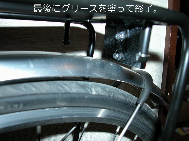 アミノ式で自転車ってイイ ...