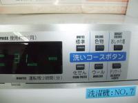BLOG4616.jpg