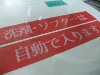 BLOG4617.jpg