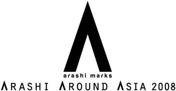 arashi_asia08_logo.jpg