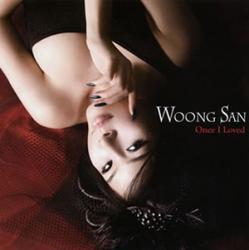 Once_Woog san