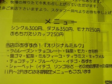 DSC07718-1.jpg