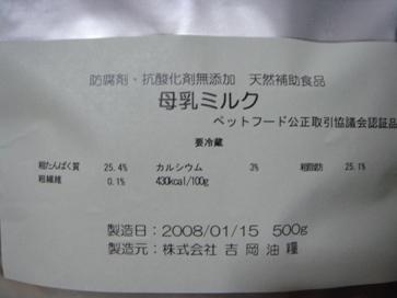 DSC07903.jpg