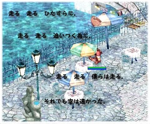 20050621114911.jpg