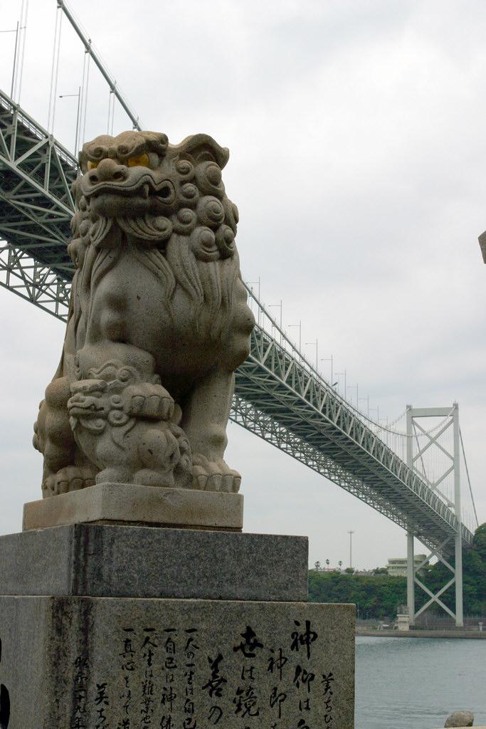 和布刈神社からの関門橋