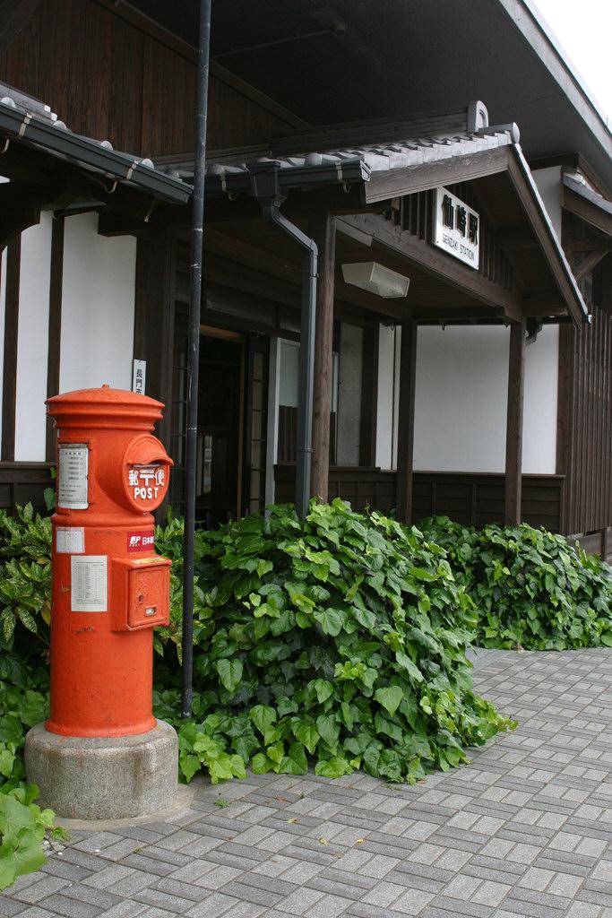 仙崎駅と丸ポスト