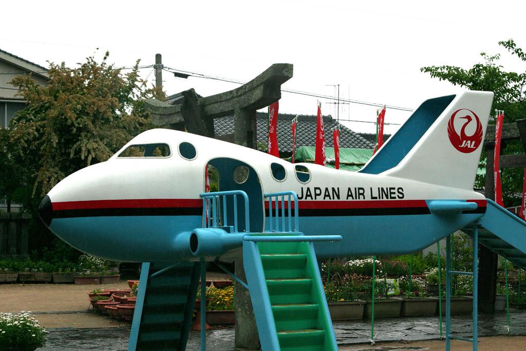 JALカラーの遊具