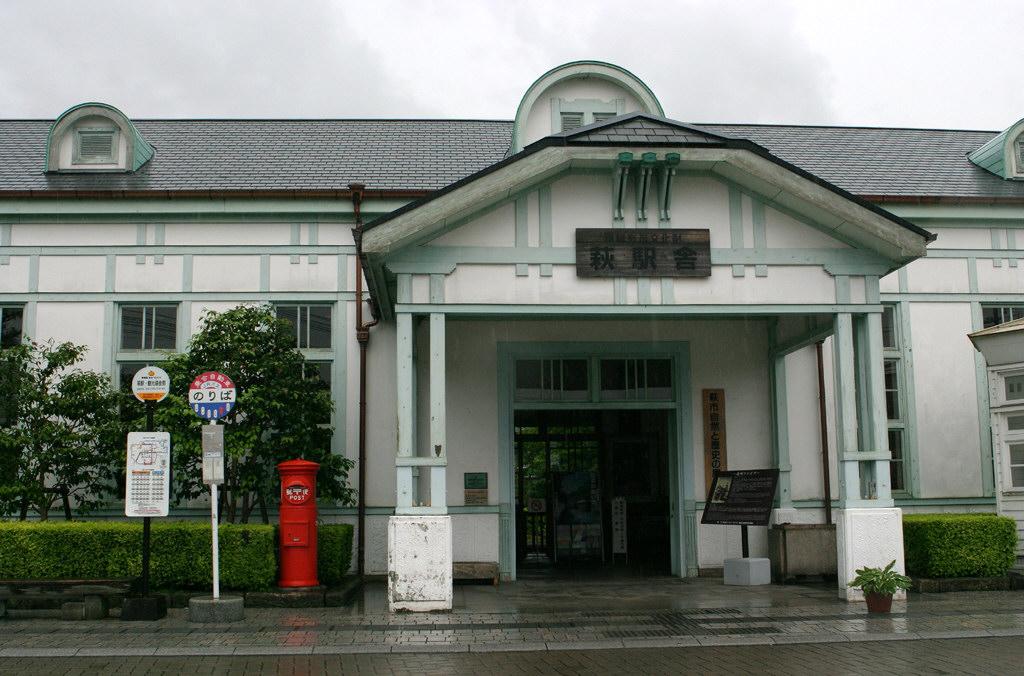 旧・萩駅舎と丸ポスト