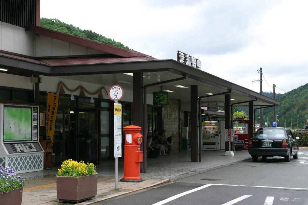津和野駅と丸ポスト