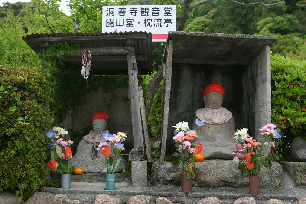 瑠璃光寺のお地蔵さん