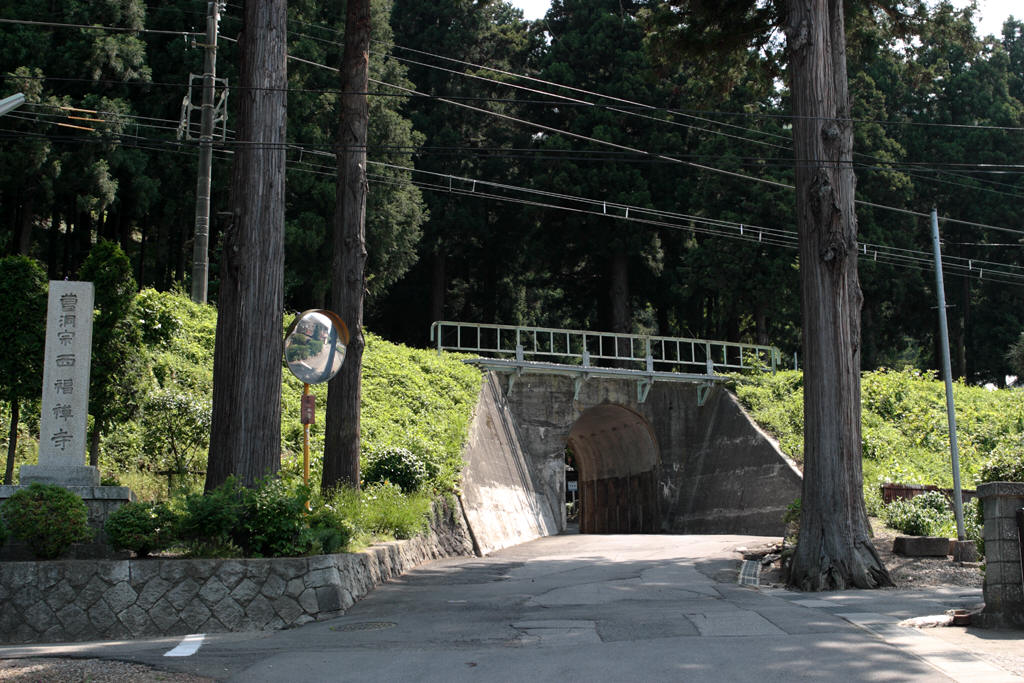 塩尻市の西福寺手前