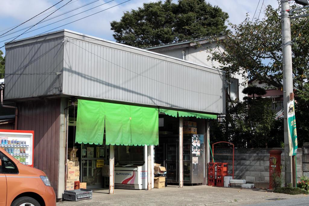 藤屋商店前の丸ポスト