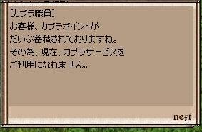 Σ(´д`;