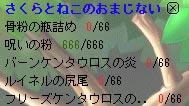 1251.jpg