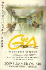 GA1.jpg