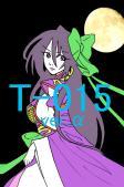 T-015改