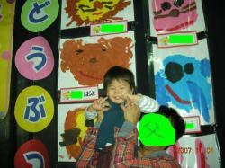 20071105100941.jpg