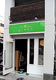 green004.jpg
