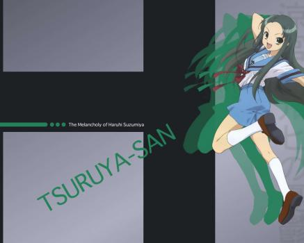 tsuruyasan1.jpg