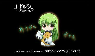 nanari64.jpg
