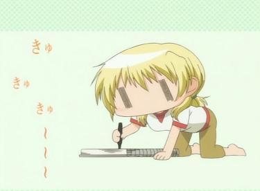 yuno19.jpg