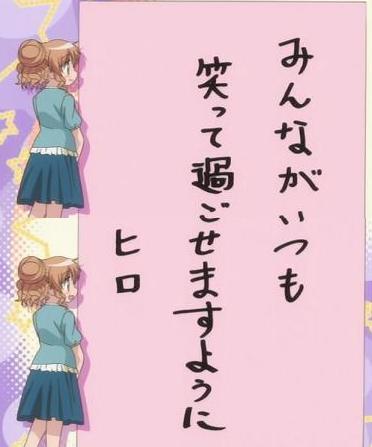 yuno41.jpg