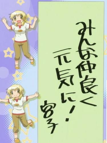 yuno46.jpg