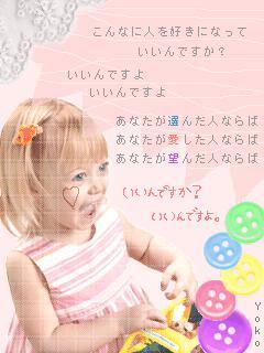 image6901862.jpg