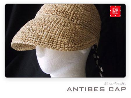 """【半額】Sans-Arcidetサンアルシデ/ANTIBES CAP""""ラフィアキャップ"""""""