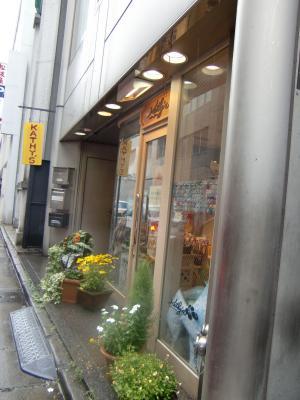 2009_0802_11.jpg