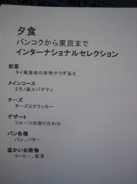 IMG_1739.jpg
