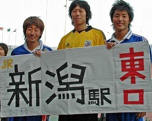 2008デンチャレ日韓戦試合後