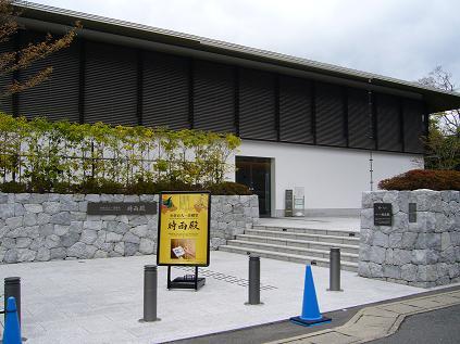 京都・お花見つあー。 時雨殿