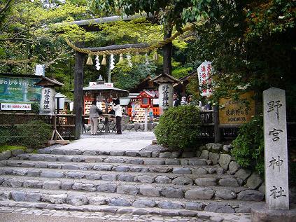 京都・お花見つあー。 野々宮
