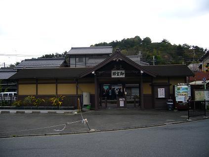京都・お花見つあー。 御室駅舎