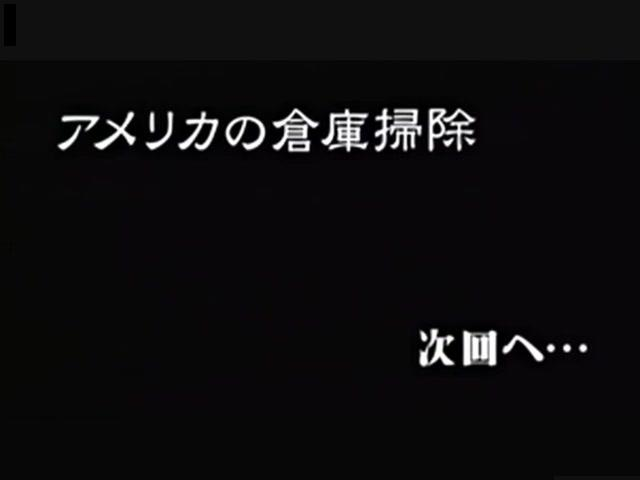[POPGOHKG][廢柴義大利 Hetalia_Axis_Powers][17][BIG5][Nico][(006422)20-14-00]