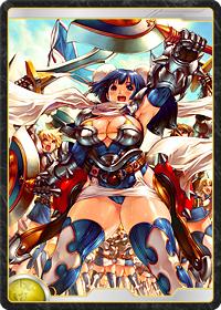 騎士隊長『ルーミラ』