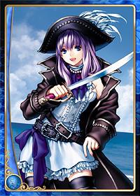 海賊姫『パープルレイア』