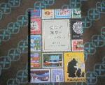 200607112116000.jpg