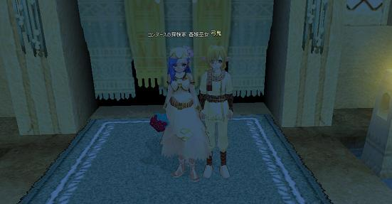 elfo_wedding01.jpg