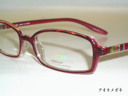 HIARI ひおり TH3977
