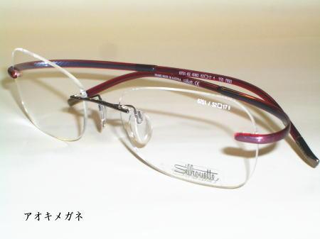 Silhouette SPX ART シルエットSPXアート